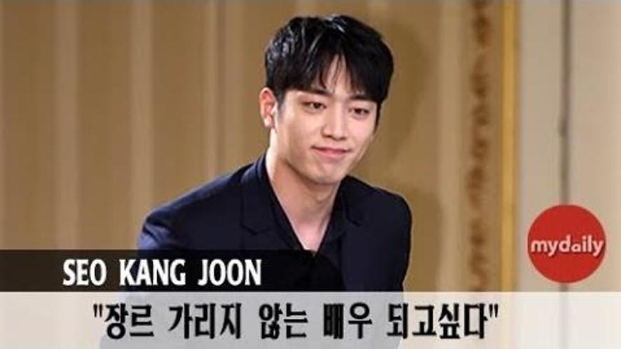 """[서강준:Seo Kang Joon] """"장르 가리지 않는 배우 되고 싶다"""""""