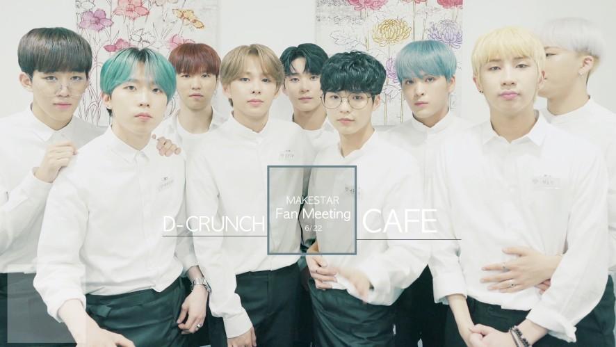 D-CRUNCH(디크런치) - MAKE STAR Fan Meeting
