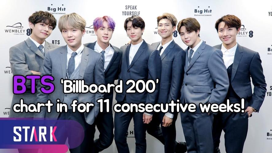 BTS, 'Billboard 200' chart in for 11 consecutive weeks! (방탄소년단, 11주 연속 美 '빌보드 200' 차트인!)