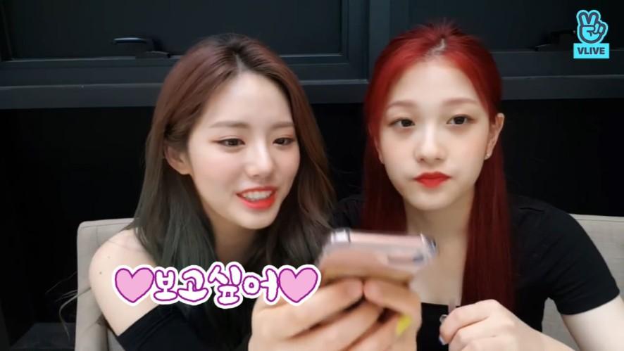 [fromis_9] 앞으론 올 때 메론맛 말고 올 때 메로라를 외칠 거야💕 (Jiwon&Seoyeon showing cute videos)