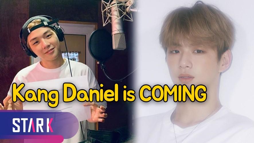 강다니엘, 솔로 데뷔 앞두고 공식 활동 재개 (Kang Daniel is COMING)