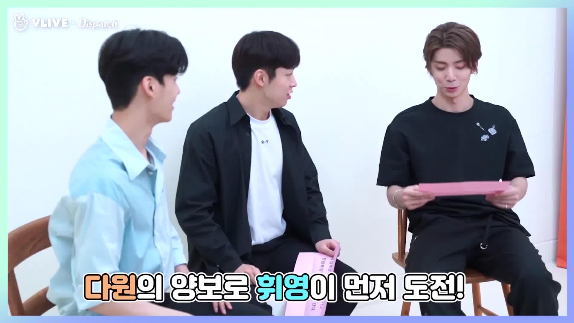 """[ⓓxV] """"SF9의 셒 챌린지 1탄"""" (에스에프나인 : SF9)"""