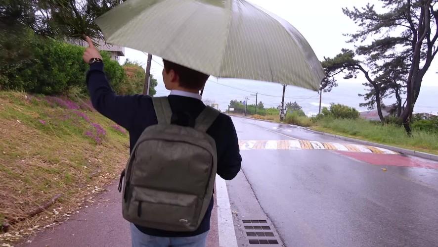 [하은] '비오는 날 뭐해(Rainy Day)' HAEUNLOG