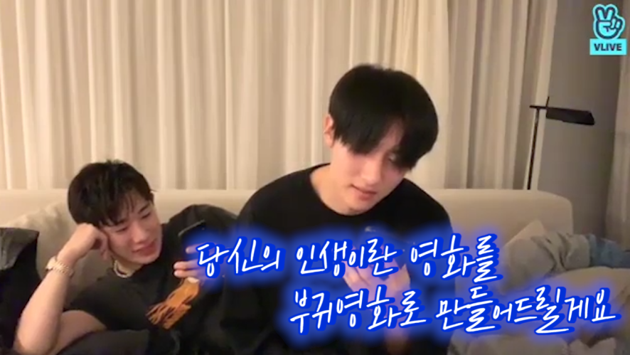 [MONSTA X] 대한민국 100프로가 이 브이앱보고 눈호강했다네요‼️ (Wonho&I.M's hotel V in amsterdam)
