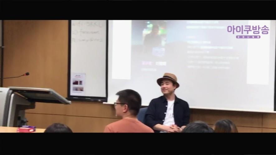 """ep14-재한중국박사연합회 """"艺术小组2019""""走进电影艺术 [刘德甫导演 유덕보감독 liudefu director]"""