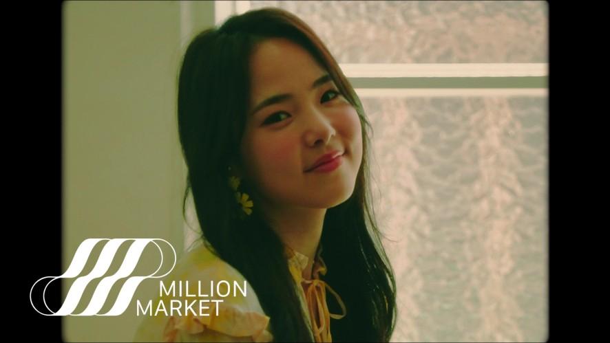 Sung Dam 성담 '비온다 Rain' MV