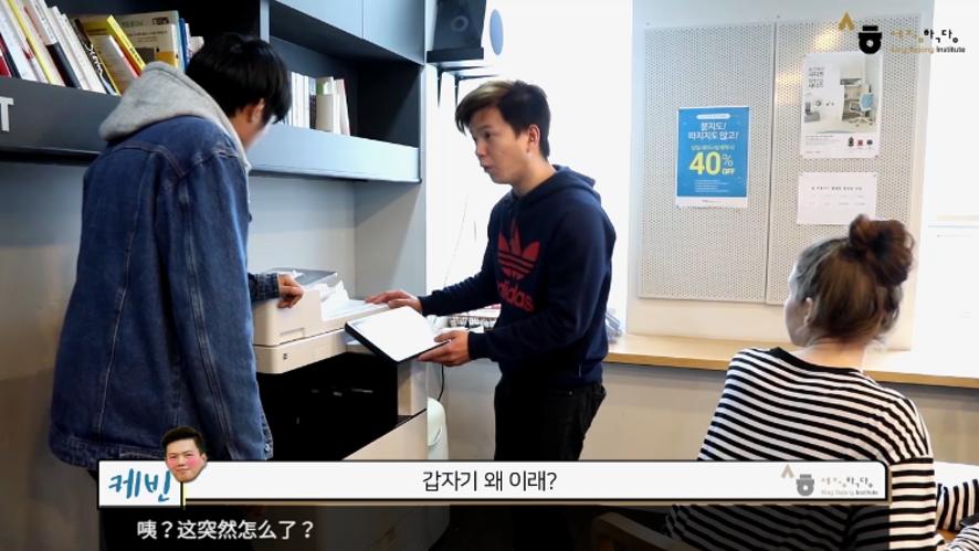 #12.It seems that this printer is jammed.(1): [Sejong Korean Conversation intermediate2]_Sejong Hakdang