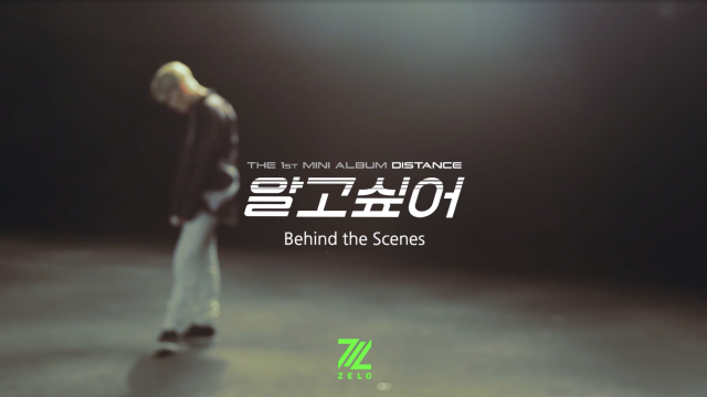 ZELO(젤로) '알고싶어(Questions)' Behind the Scenes