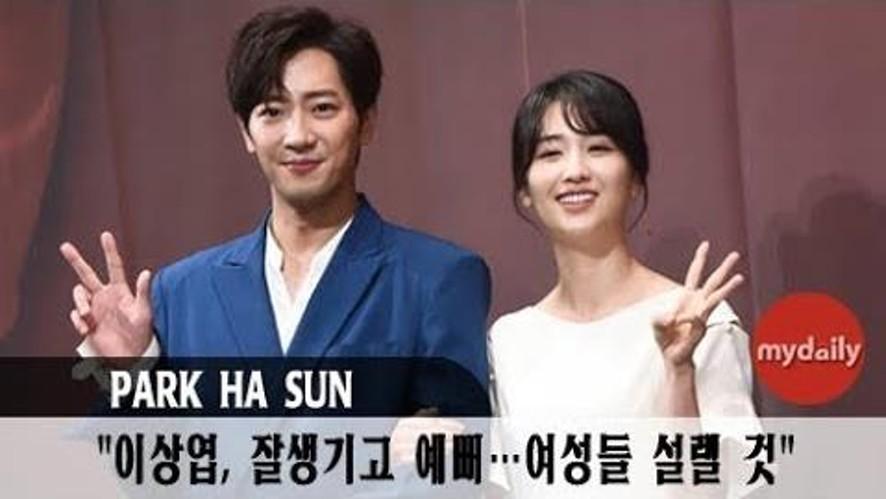[이상엽:Lee Sang Yeop] '잘생쁨의 대명사'