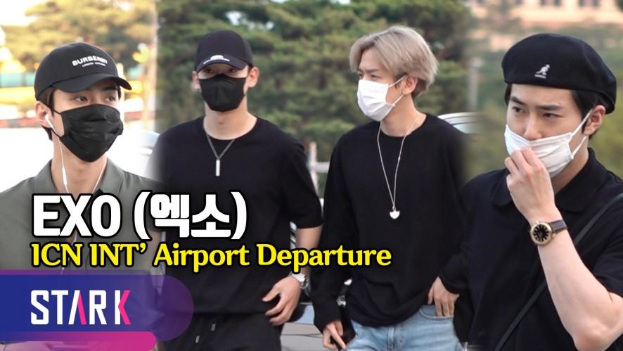 엑소, 공항 마비 시키는 인기 (EXO, 20190705_ICN INT' Airport Departure)