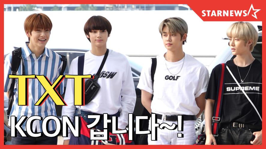 ★TXT 'KCON' 공연 위해 출국! (ICN Airprot, 190705,투모로우바이투게더)★