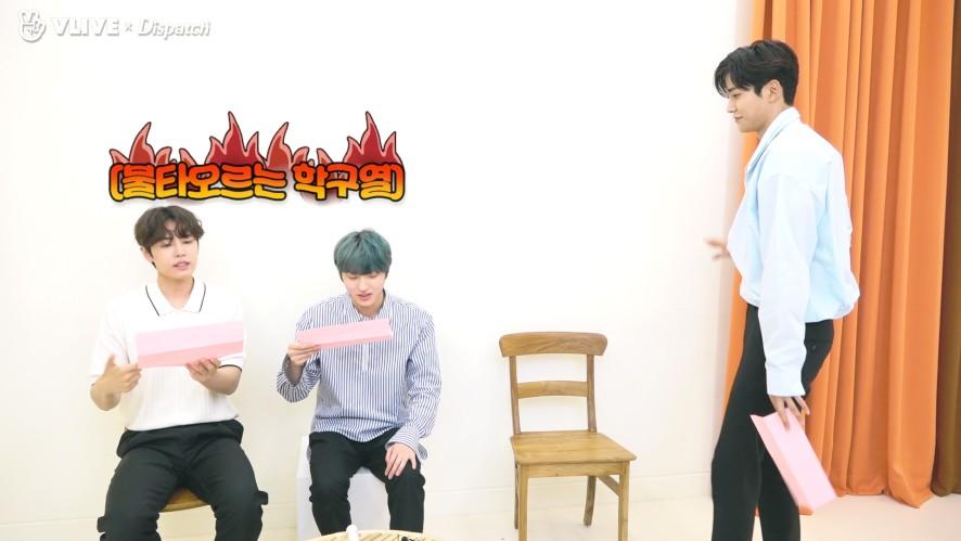 "[ⓓxV] ""드릉드릉 셒 챌린지 ③"" (에스에프나인:SF9)"