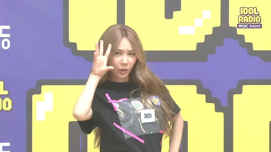 제아의 ★☆메들리댄스~☆★