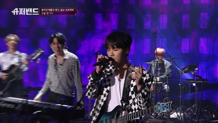 [선공개] 사랑을 얻기위한 다섯 남자의 열정, 모네 팀의 자작곡 '우잉'(Wooing)