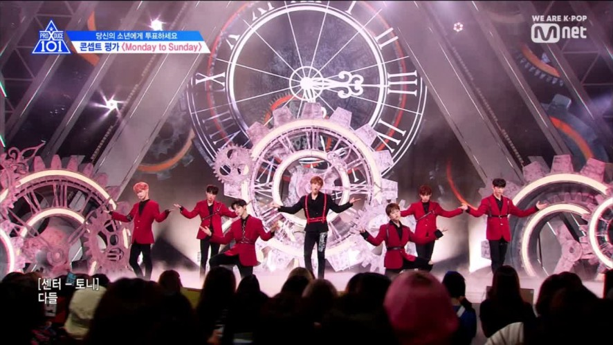 [EP.10] ♬Monday to Sunday   Daily Vitamin @Concept Eval