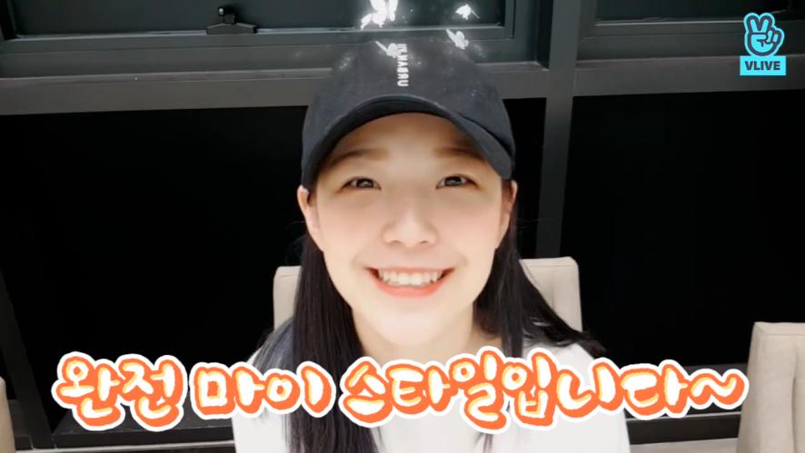 [fromis_9] 픎잘알 허니의 어바웃 성덕❣️아 완전 마이스타일입니당♡٩(^▿^)۶♡ (Jiheon talking about their pretty moments)
