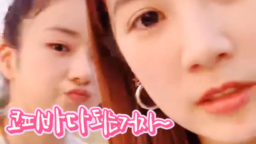 [Apink] 이렇게 더더더더더더더더더 귀여워버리면 코피로 육대양 대통합 순식간이지💖💕(Chorong&Bomi's how to insider in Han river)