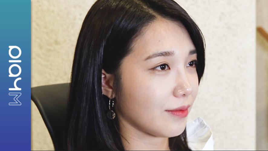 Jeong Eun Ji(정은지) Interview 1 (사랑과 이별에 대하여)