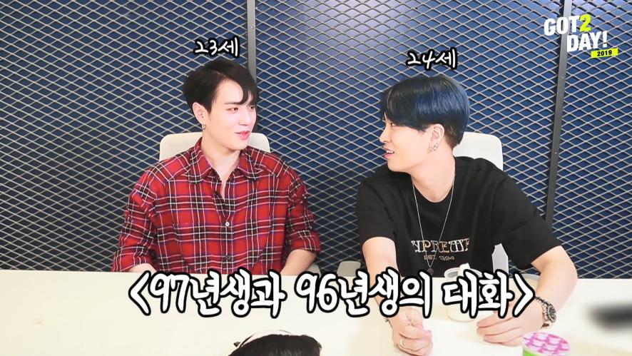 [GOT2DAY 2019] 03. Youngjae & Yugyeom