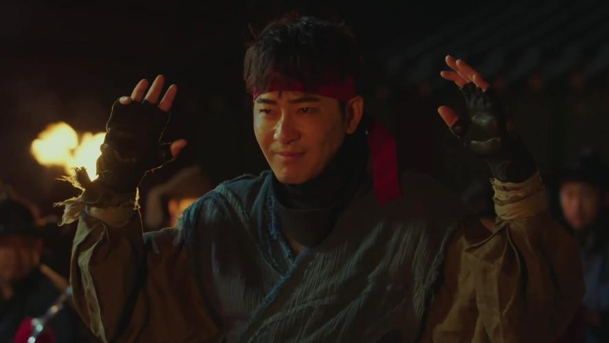 <조선생존기> OST '외쳐' MV 공개!