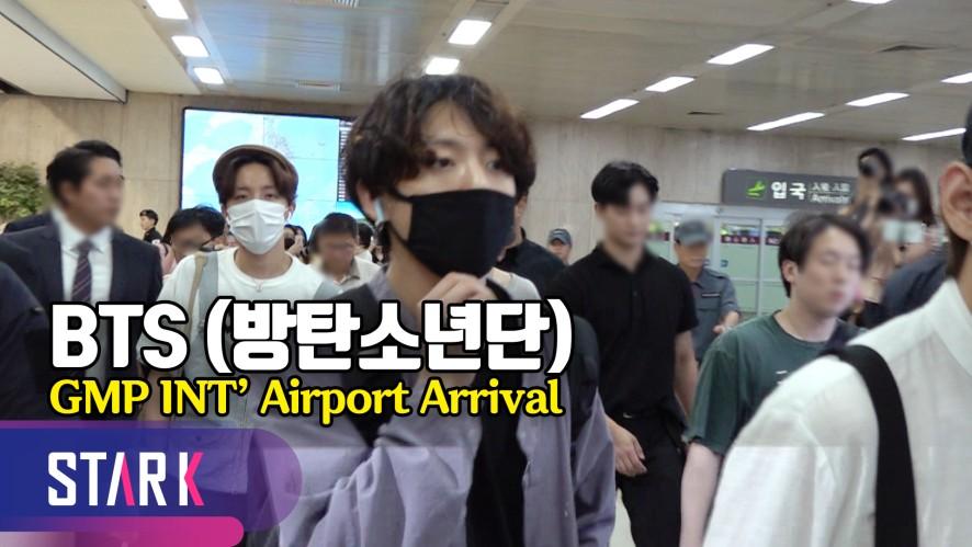 방탄소년단, 일본 공연 마치고 귀국 (BTS, 20190708_GMP INT' Airport Arrival)