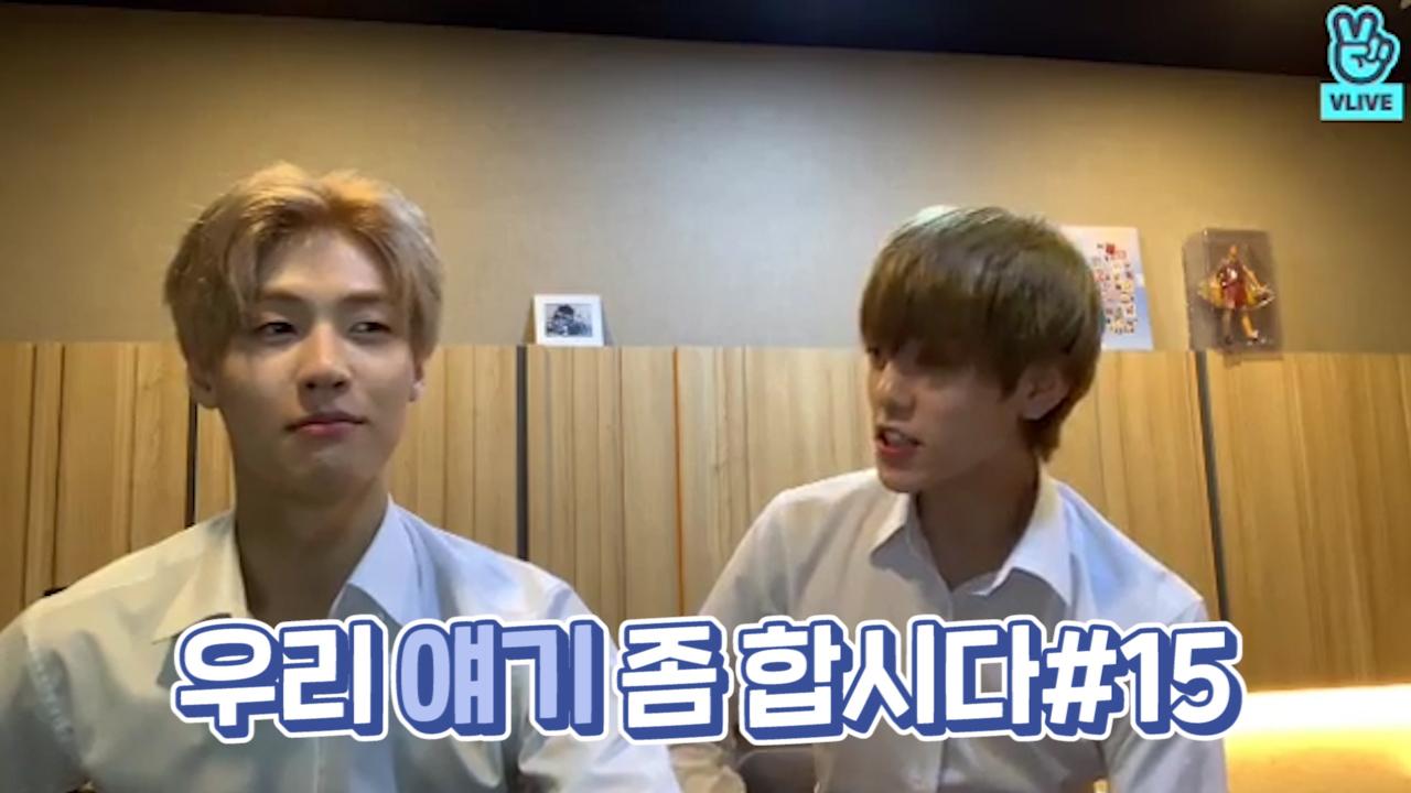 [N.Flying] 바이오드론들 새치기하지마 줄 서 엔피아가 먼저야 (SeungHyub&Hun talking about busking)
