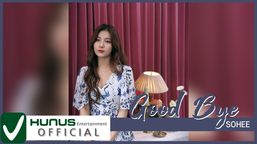 [Special] 박효신 - Goodbye Acoustic Cover by 소희(SOHEE)