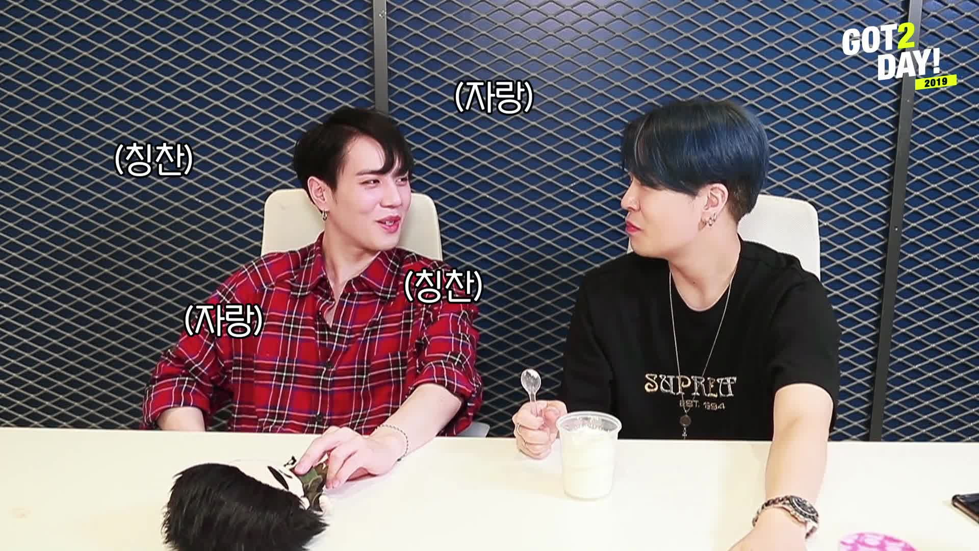 [GOT2DAY 2019] 03. Youngjae & Yugyeom