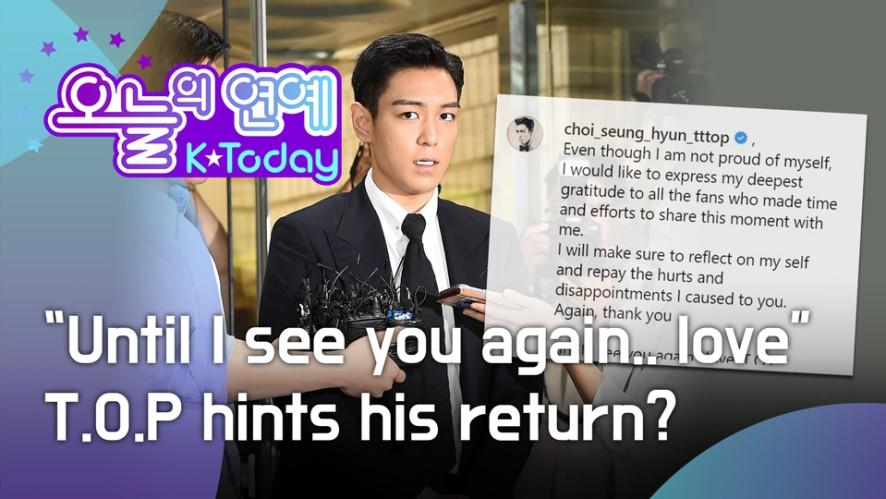 """[K Today] """"Until I see you again.. love, T.O.P."""" T.O.P hints his return?( """"다시 만날 때까지..."""" 복귀 암시한 탑? )"""