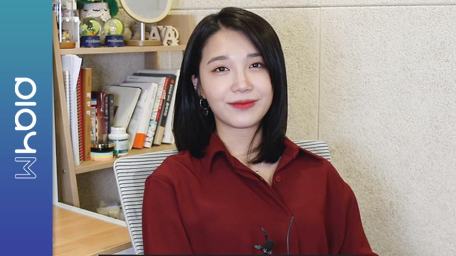 Jeong Eun Ji(정은지) Interview 2 (청춘에 관한, 그리고 혜화 앨범)