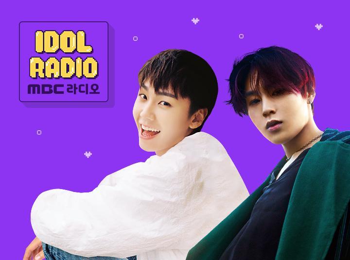 'IDOL RADIO' ep#282. 가요계 블루칩 (w. 하성운)