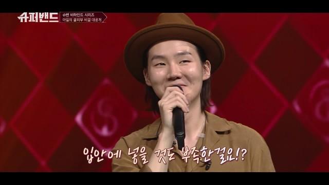 [슈밴 비하인드] 호피폴라(Hoppípolla) 아일의 꿀피부 비결 대공개