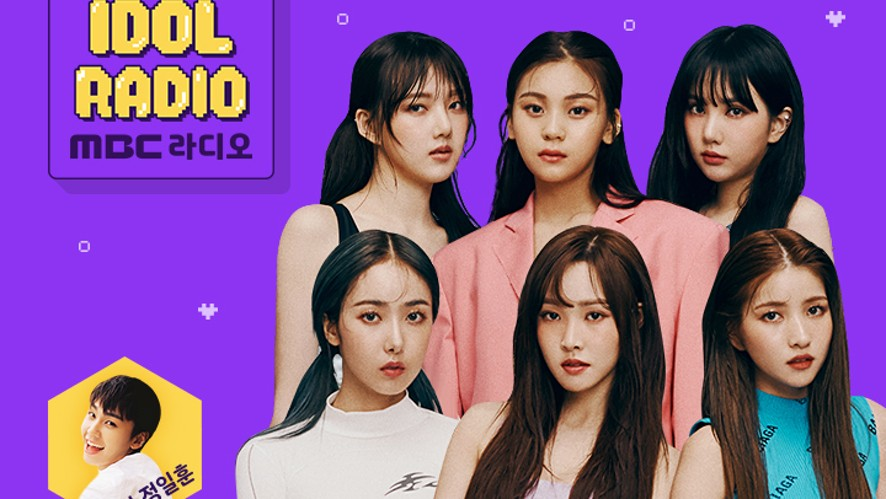 'IDOL RADIO' ep#281. Wednesday Night Fever (w. 여자친구)