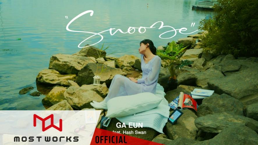 [LIVE] 가은 (GA EUN) - SNOOZE (Feat. Hash Swan) (Blue ver.)
