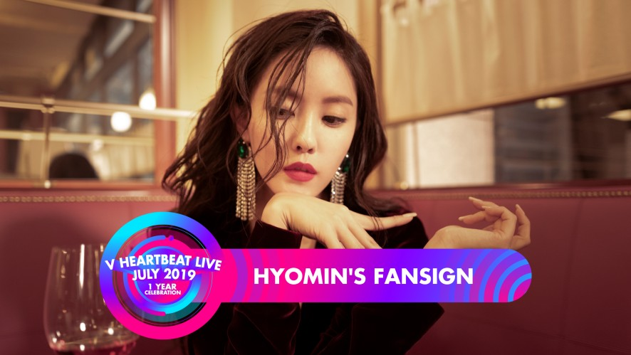Hyomin's Fansign - V HEARTBEAT LIVE JULY 2019