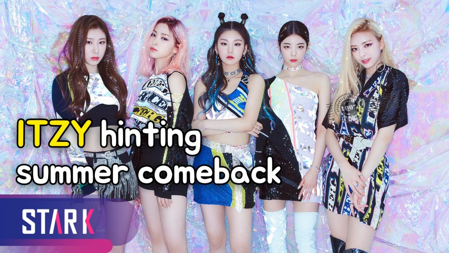 ITZY hinting summer comeback (ITZY(있지) 29일 컴백 예고)