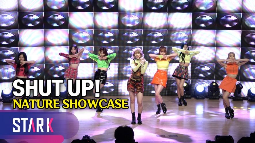 네이처, 레트로 팝 느낌의 수록곡 'SHUT UP!' (NATURE SHOWCASE, Sub song 'SHUT UP!')