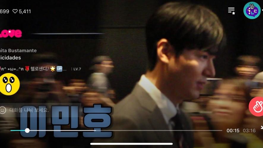 LEE MIN HO: honorary ambassador of 세종학당  !!