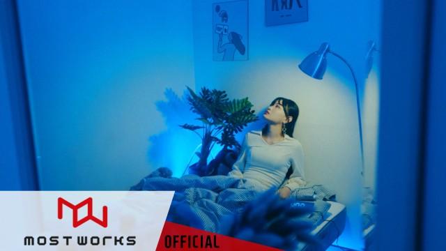 [MV] 가은 (GA EUN) - SNOOZE (Feat. Hash Swan)
