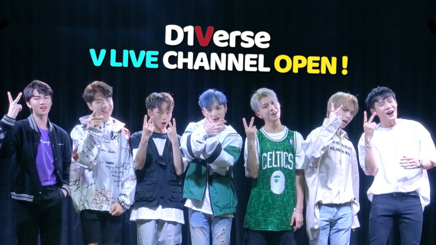 D1Verse V LIVE CHANNEL OPEN !