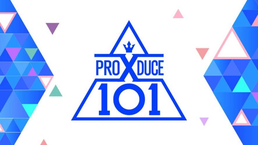 <PRODUCE X 101> The 11th episode