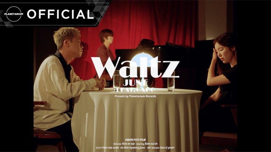[Special Video] 준(JUNE) - Waltz (Feat. Gaho)