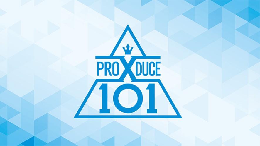 [FULL]프로듀스 X 101 <X101 CAMPICK : 여름일기>