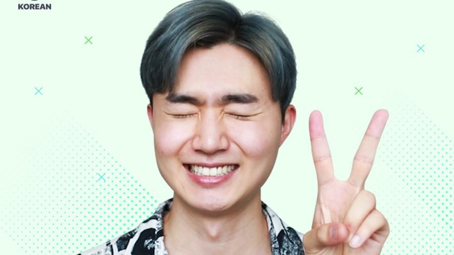 Korean Study hack live show