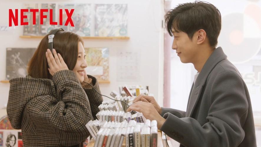 [Netflix] 첫사랑은 처음이라서 시즌 2 - 티저 예고편