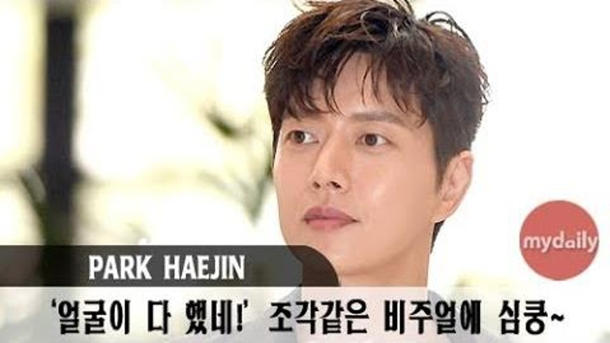 "[Park Hae Jin] ""Are you a man or a sculpture?"""