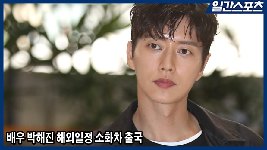 [Park Hae Jin] Handsome guy arrived at Gimpo Airport
