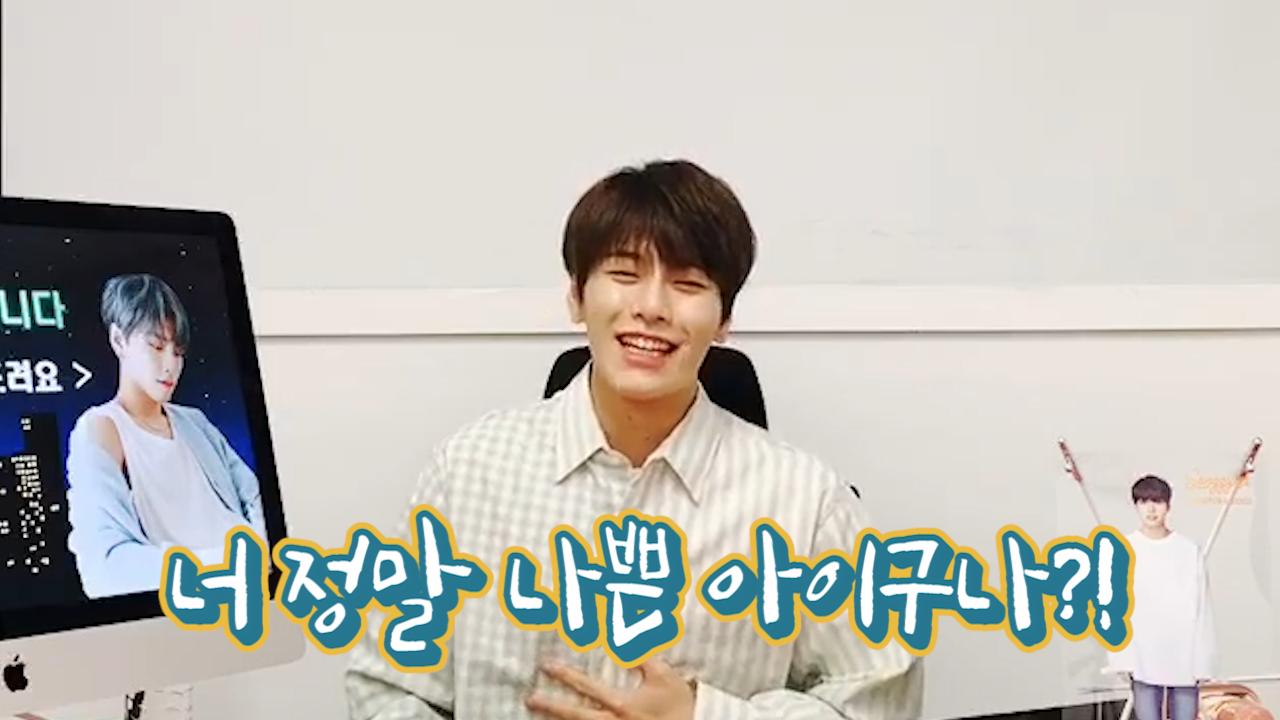[JBJ95] 균디 너 정말 귀여운 아이구나?! 소고기 무한리필로 혼쭐을 내줘야겠어 (Kim Sang Gyun's honey voice visible radio)