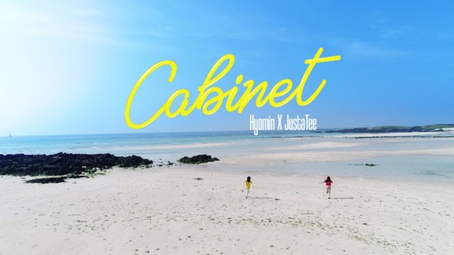 CABINET | HYOMIN X JUSTATEE | OFFICIAL MV Teaser