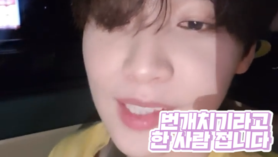 [Jeong sewoon] 국립국어원이죠? 빨리 번개치기 표준어로 지정해주세요 (Sewoon talking about cramming)